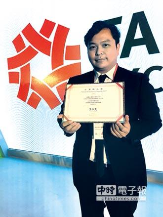 青暘 榮獲台灣精品獎