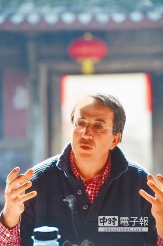 法國人任浙村官 修古居推觀光