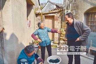 愛中國文化 洋村官視陸第二故鄉