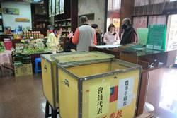 農會選舉民進黨大敗 王鴻薇:為2018選舉敲一記警鐘