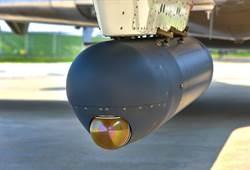 開放莢艙多工加持 美戰機殺傷力大增