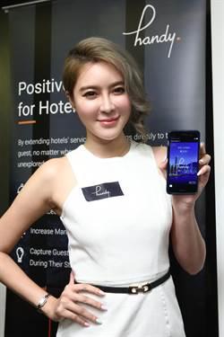 獲郭董注資44億 旅遊業救星handy phone進軍台灣