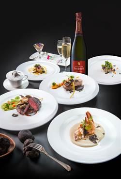 3月一定要的任性奢華!漢來飯店推「餐桌上的黑鑽石」