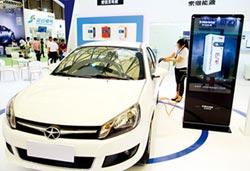 陸1月新能源車銷量 驟減87% 15款車型銷量為零