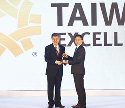 慶鴻機電 榮獲台灣精品金質獎