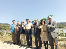 臺北能源之丘 環保示範先鋒