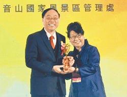 采盟董座古素琴 獲年度熱心觀光產業獎