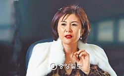 前北韓豔諜:毒針是女人專屬凶器