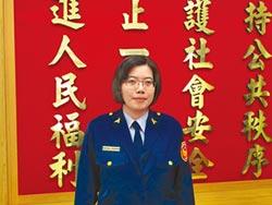 拒當流浪教師 陳鈁鈴棄教從警