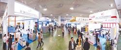 廈門工業博覽會 報名即將截止
