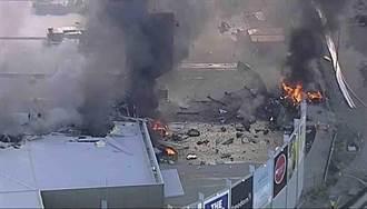 澳洲輕型飛機撞入購物中心 已五死