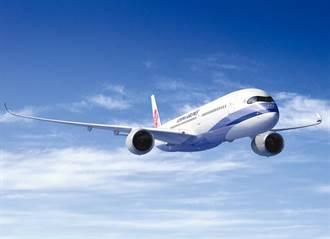 華航與日航共用班號  2/21正式上線