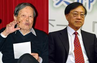 楊振寧、姚期智歸化陸籍 轉為中國科學院院士
