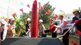 中埔舊菸葉廠重新活化 預計106年8月完工