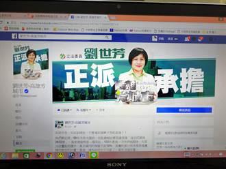 吳敦義細數高雄政績 劉世芳譏:選舉才想起高雄