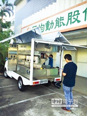 同均全電動咖啡車 駛入中國