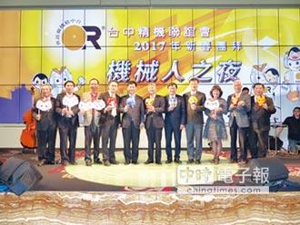 台中精機董事長黃明和:買氣爆發 接單滿到6月