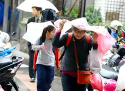 鋒面接近 台北出現間歇性雨勢