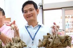 新北地政局副局長王聖文跳樓 遺書明志沒拿錢