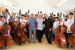 5千塊的愛心 蘭陽國際低音提琴夏令營嘉惠音樂學子