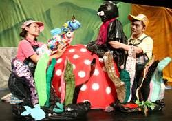 九歌兒童劇團 25日虎山藝術館演出《彩虹魚》