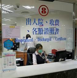 信用卡可繳醫療費、公務機關費用  聯卡中心再推便利平台