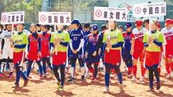 國際女壘賽開打 台韓中日較勁