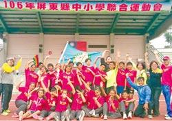 高泰國中 聯運獲女子組總冠軍