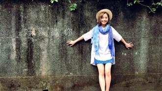 Lulu爆熱戀阿達3年!「牽手照」曝光首發文自責:好ㄎㄧㄤ…