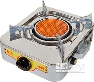 界龍卡式爐 安全高效率