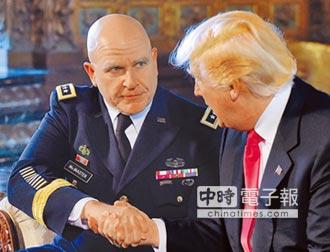 白宮國安顧問 麥馬斯特接任