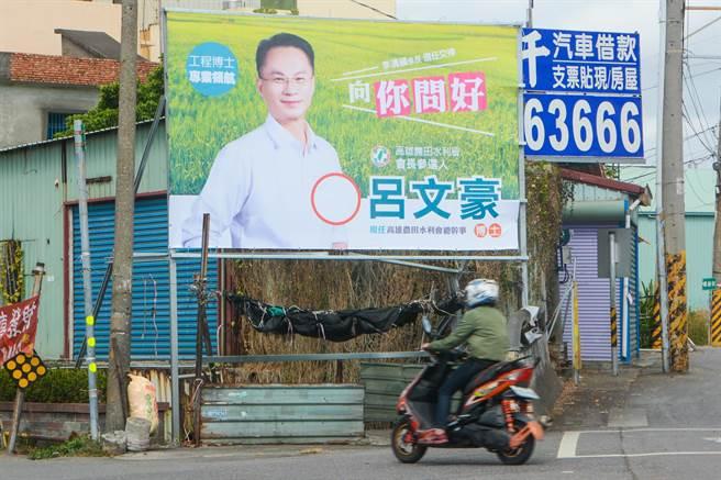 現任水利會總幹事呂文豪獲前會長李清福支持,最近陸續掛出競選看板。(林宏聰攝)
