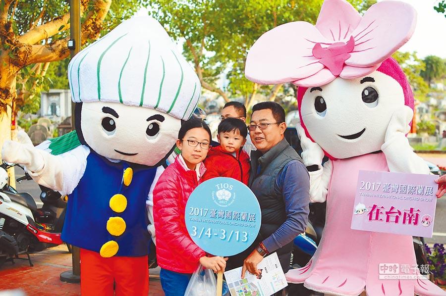 卡娃依台灣國際蘭展推出蘭花公仔,模樣可愛。(台灣國際蘭展提供)