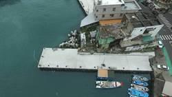 碼頭改善工程 再現野柳新風貌