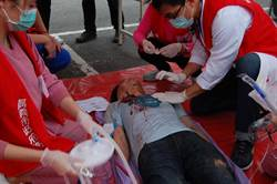 台湾版《太阳的后裔》 嘉义市模拟地震救灾