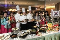 哈韓不用飛韓國 竹縣飯店推韓國美食展