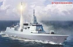 陸055艦首批8艘 護衛4航母編隊