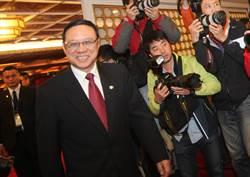 陸海協會常務副會長鄭立中被免去全國政協職務