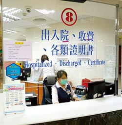 17家公立醫院繳費 陸續開放刷卡