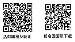 新農業生技商機活動 3/15登場
