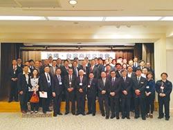 金屬中心攜電子設備協會 進軍日本