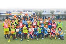 日籍教練傳絕技 足球小將受益多