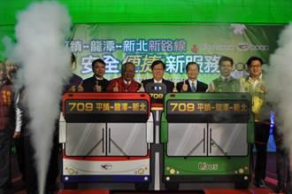 桃市快捷公車709線平鎮往返捷運永寧站 明日通車