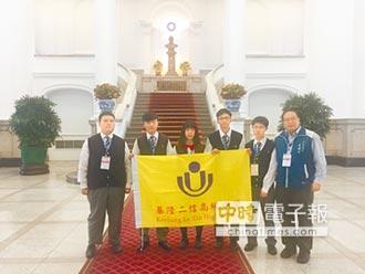 亞太資通賽鍍銀基隆二信高中獲表揚