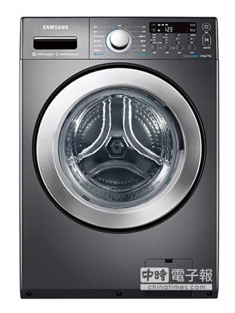 水情拉警報 滾筒洗衣機當紅