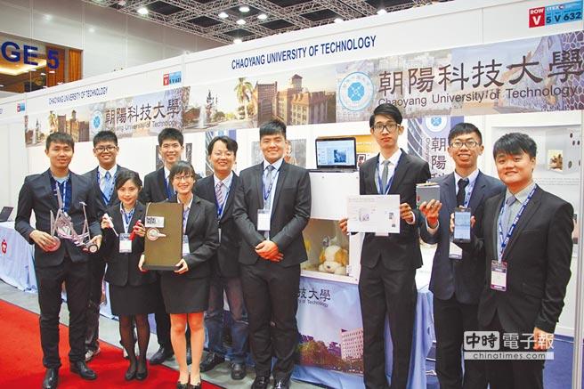 朝陽科技大學以得獎連連等特色,要在大學博覽會中呈現其優勢。(校方提供)