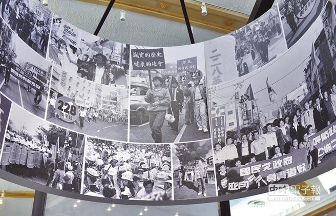 2月17日,二二八事件紀念基金會舉行二二八70周年紀念活動記者會,盼悲劇不再發生,圖為紀念館展示的圖片。(本報系資料照片)