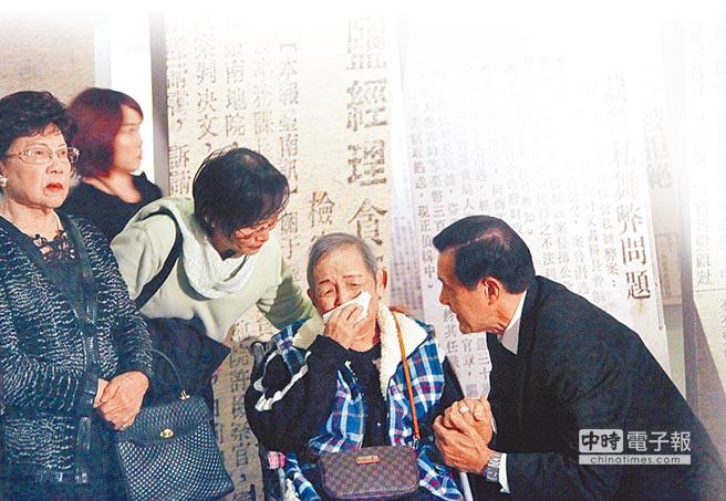 2012年2月24日,《228事件司法受難者紀念特展》在台北揭幕。在參觀展覽時,一名受難者家屬潸然淚下,前總統馬英九(右1)趨前慰問。(中新社)