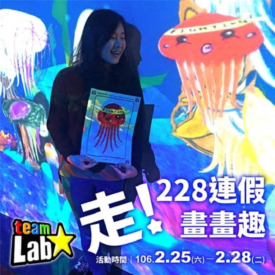 228連假邀請民眾到展場體驗創作樂趣,還有機會把畫作變成模型帶回家! (圖片/時藝多媒體提供)
