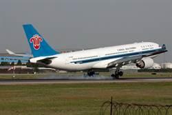 """南航榮膺""""全球最有價值航空公司品牌50強""""稱號"""